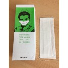 DISPOSABLE 2 PLY FACEMASKS - BOX OF 100